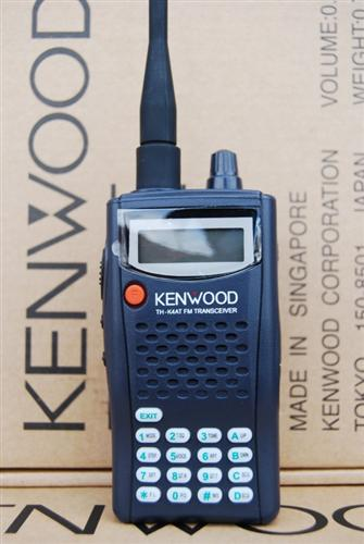 Bộ đàm Kenwood TH-K4AT
